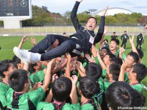 サッカー 高校 広島 部 皆実